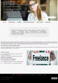 Адаптивный сайт фрилансера